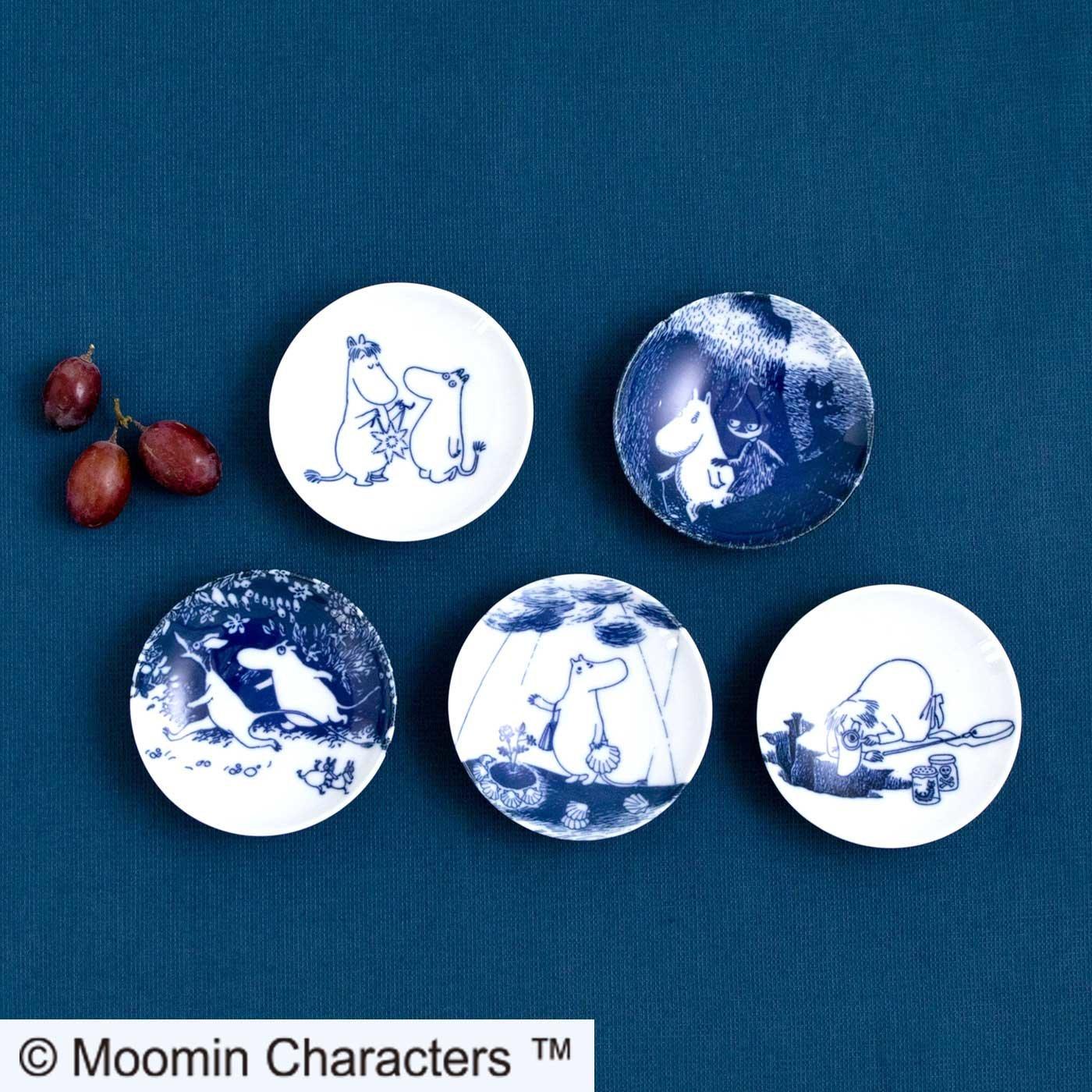 【WEB限定・3~10日でお届け】ムーミン ミニプレート5枚セット〈タリナ〉