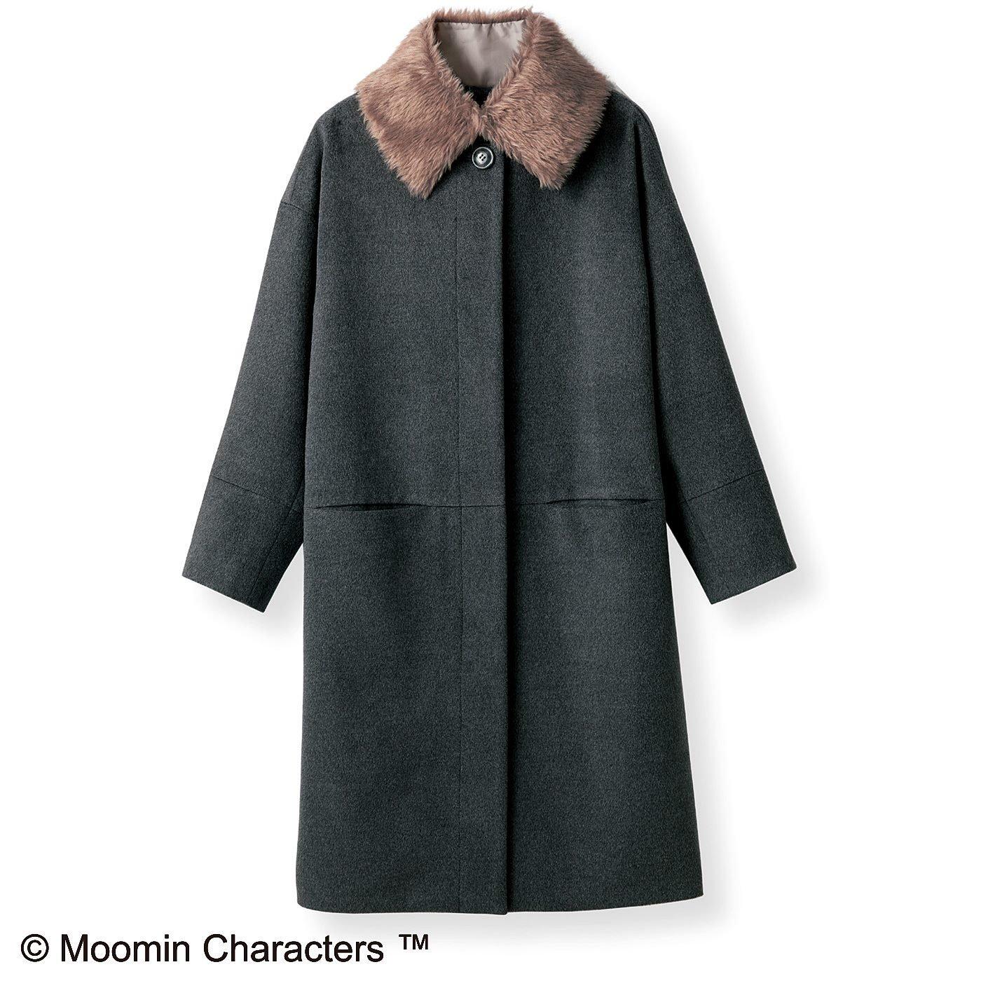 【3~10日でお届け】ミムラ夫人 ティペット付きコート