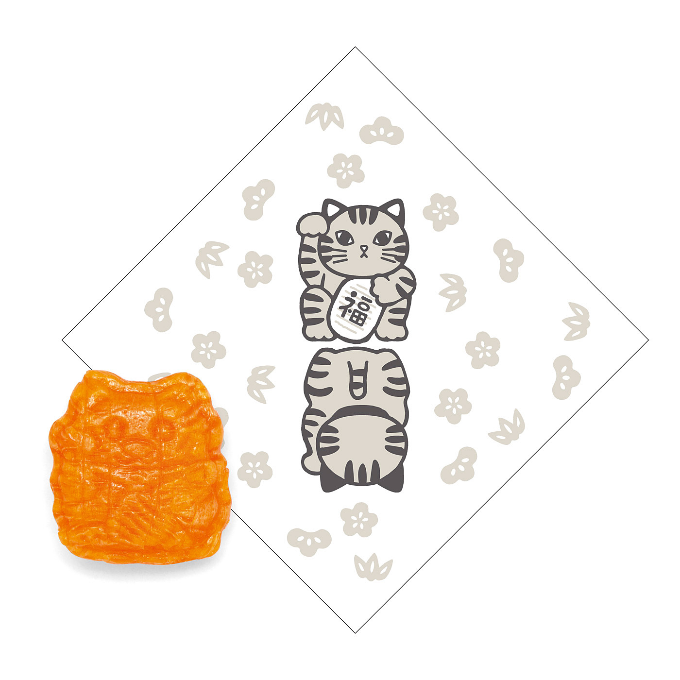 「松竹梅」・オレンジ味