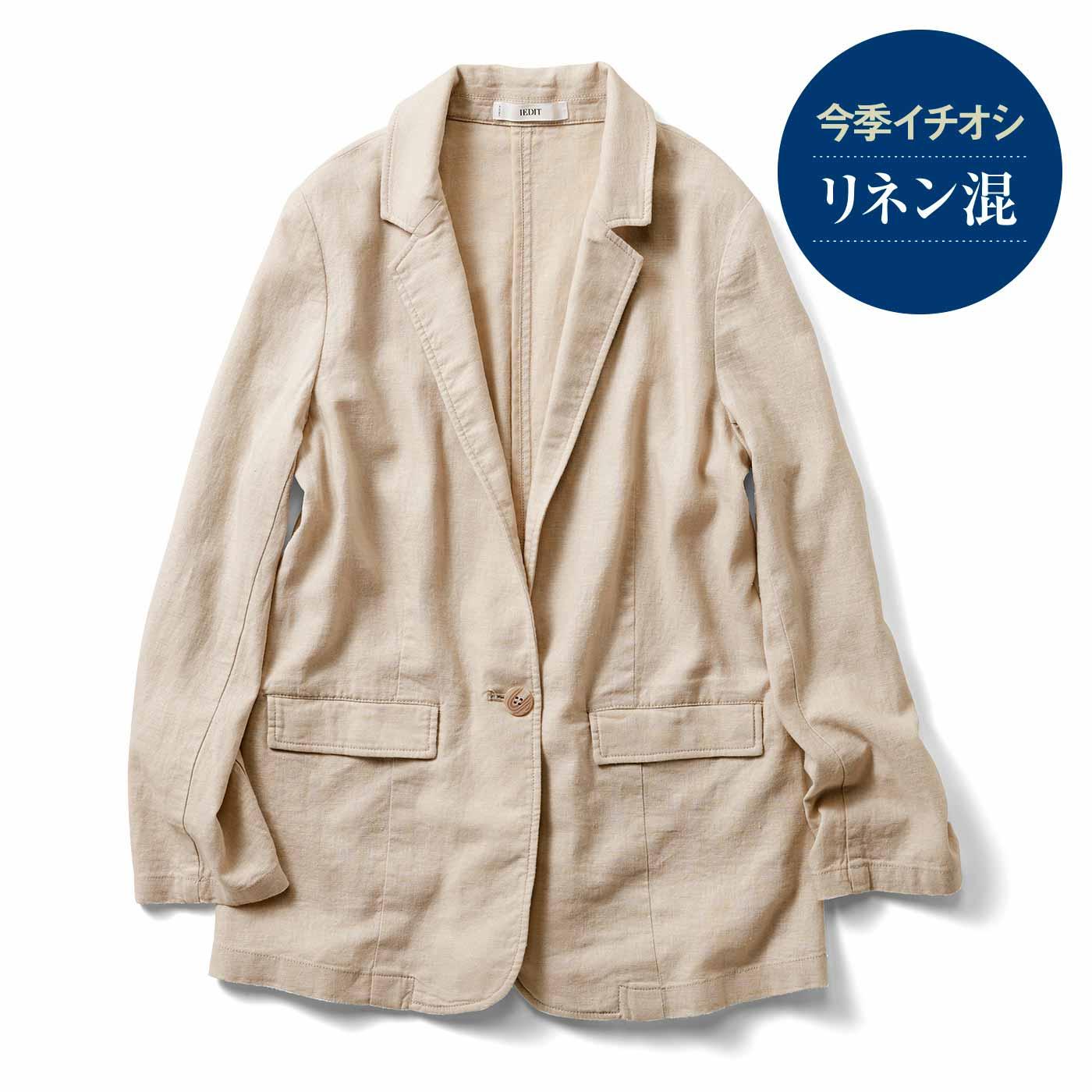 リネンすっきりジャケット〈ベージュ〉IE