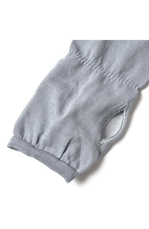 手首にはもたつきを軽減するゴムギャザー入り。