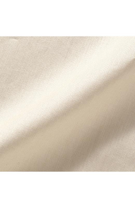 上品な光沢感のある、コットン100%の布はく素材。