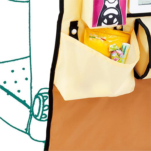 マルチポケット:おやつやおもちゃはココへ。後部座席がすっきり片付きます!