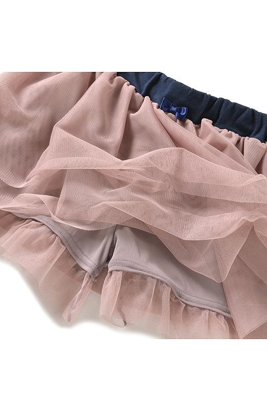 スカートに見えて、実はキュロットだから安心。
