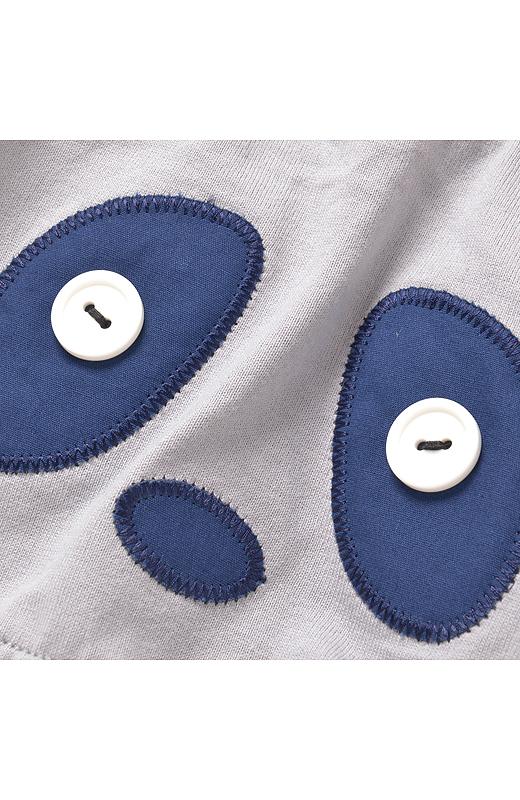 ボタンのおめめがキョロリ。