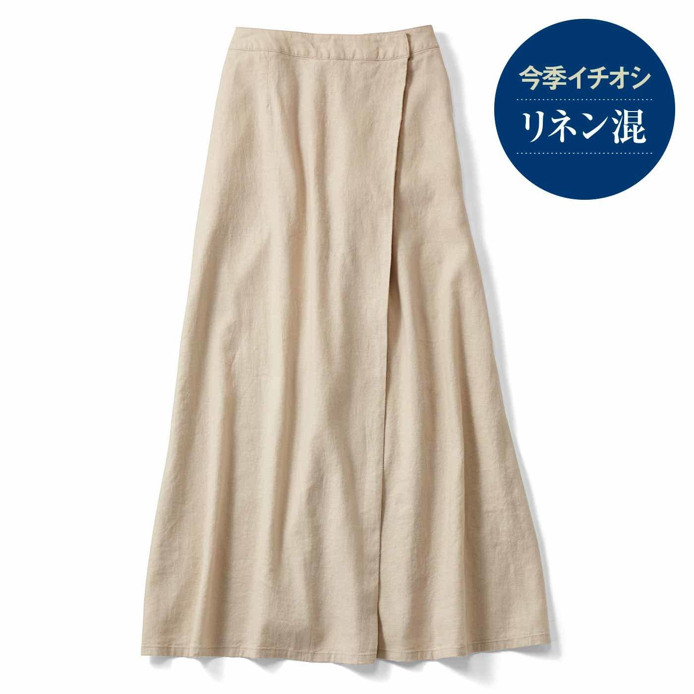 IEDIT[イディット] リネン混素材で上質にこなれる すっきりシルエットのラップ風Aラインロングスカート〈ベージュ〉