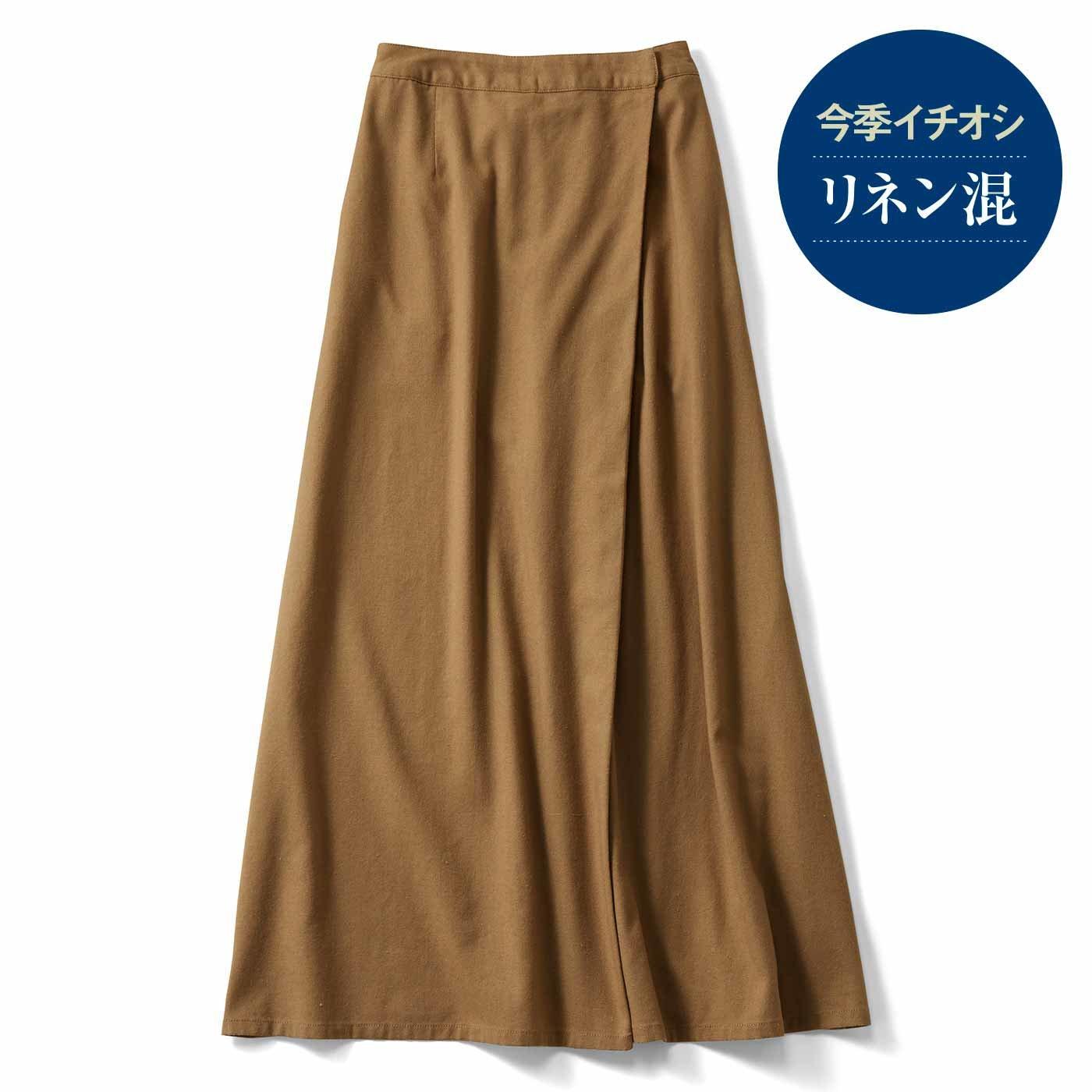 IEDIT[イディット] リネン混素材で上質にこなれる すっきりシルエットのラップ風Aラインロングスカート〈キャメル〉