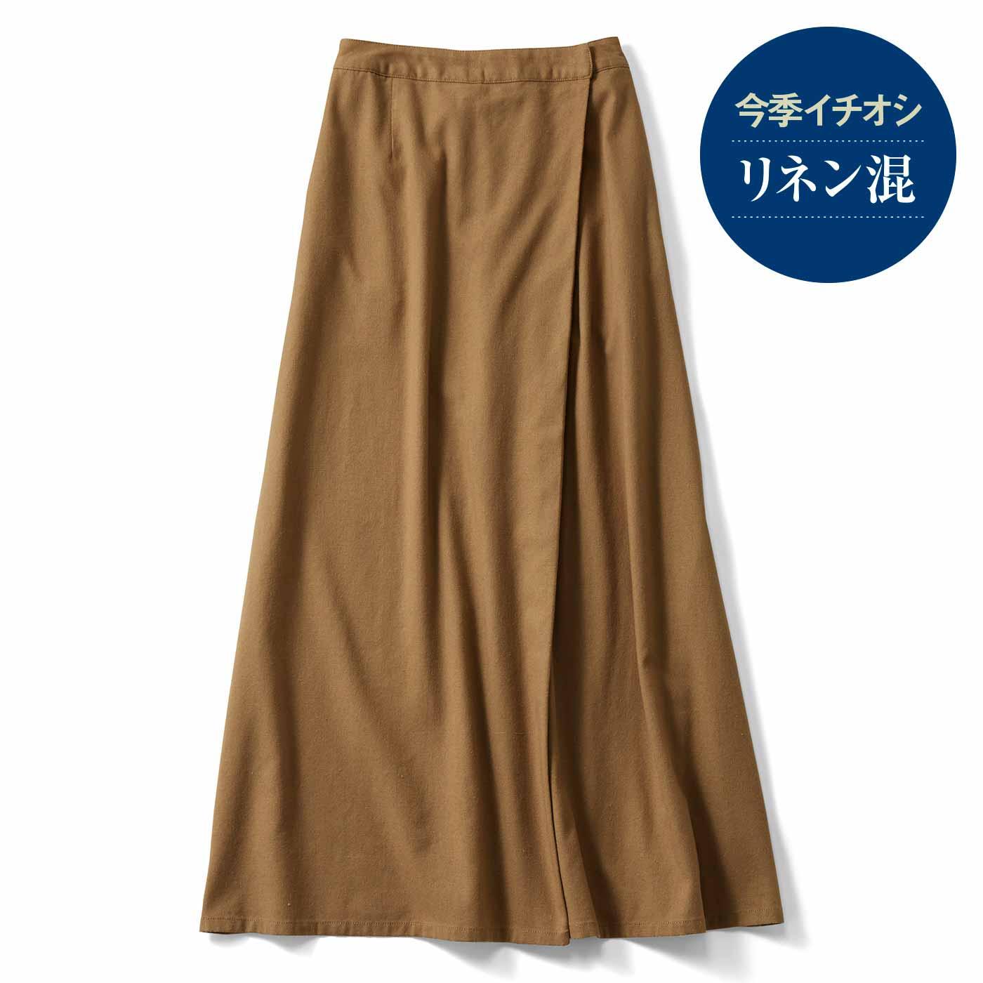 リネンラップ風スカート〈キャメル〉IE