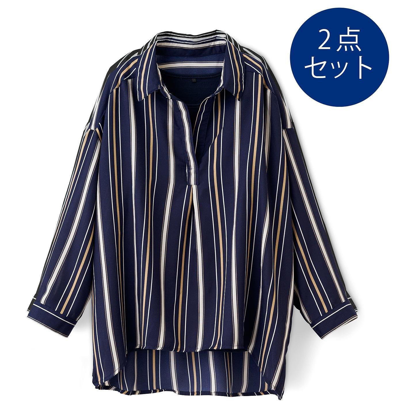 DRECOバイヤーズセレクト マルチストライプのたゆんとスキッパーシャツとTシャツのセット〈ネイビー〉