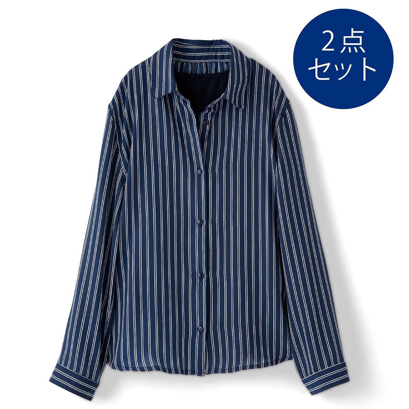 DRECOバイヤーズセレクト ストライプシャツとTシャツのセット〈ネイビー〉