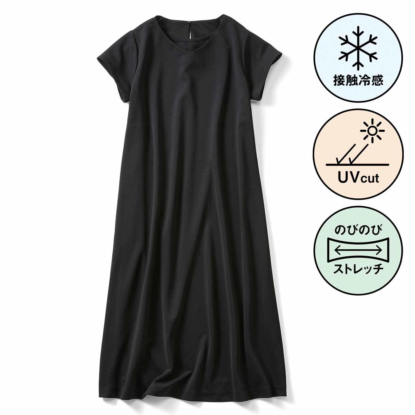 【3~10日でお届け】IEDIT[イディット] UVカット&接触冷感機能で 涼やかで快適な 美人見えブラックワンピース