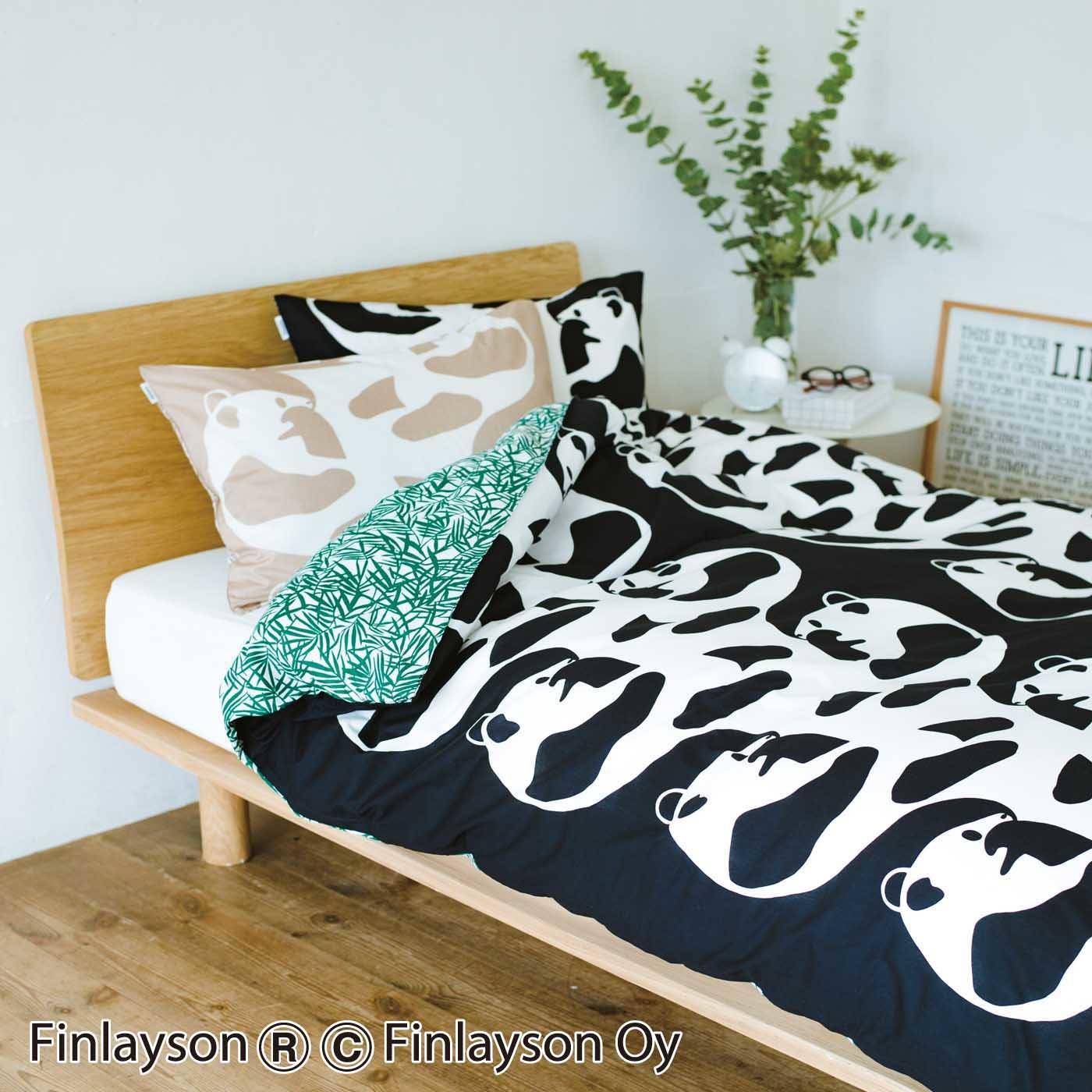 フィンレイソン フィンランドで愛されるデザインで夢見る 綿100%掛け布団カバー〈シングル〉 アヤトス