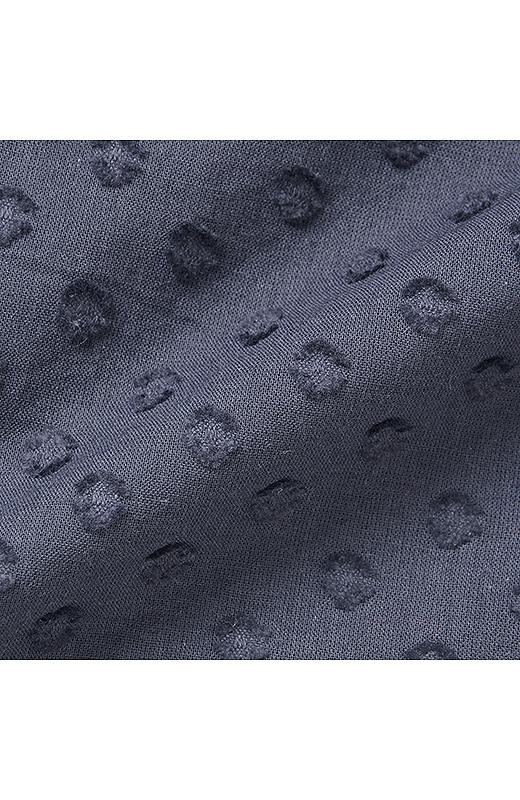 織り模様が表情豊かなドビー織り。繊細で女性らしい印象です。
