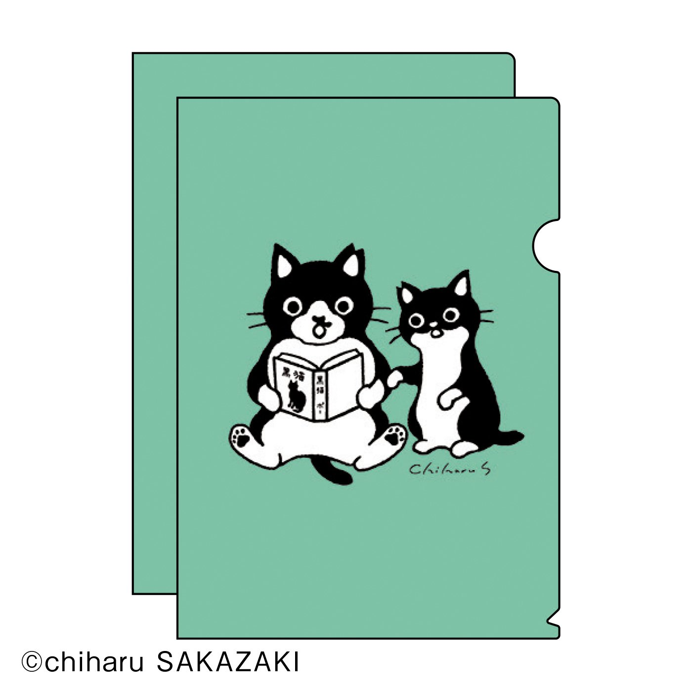 坂崎千春×猫部 地域猫チャリティークリアファイル2021