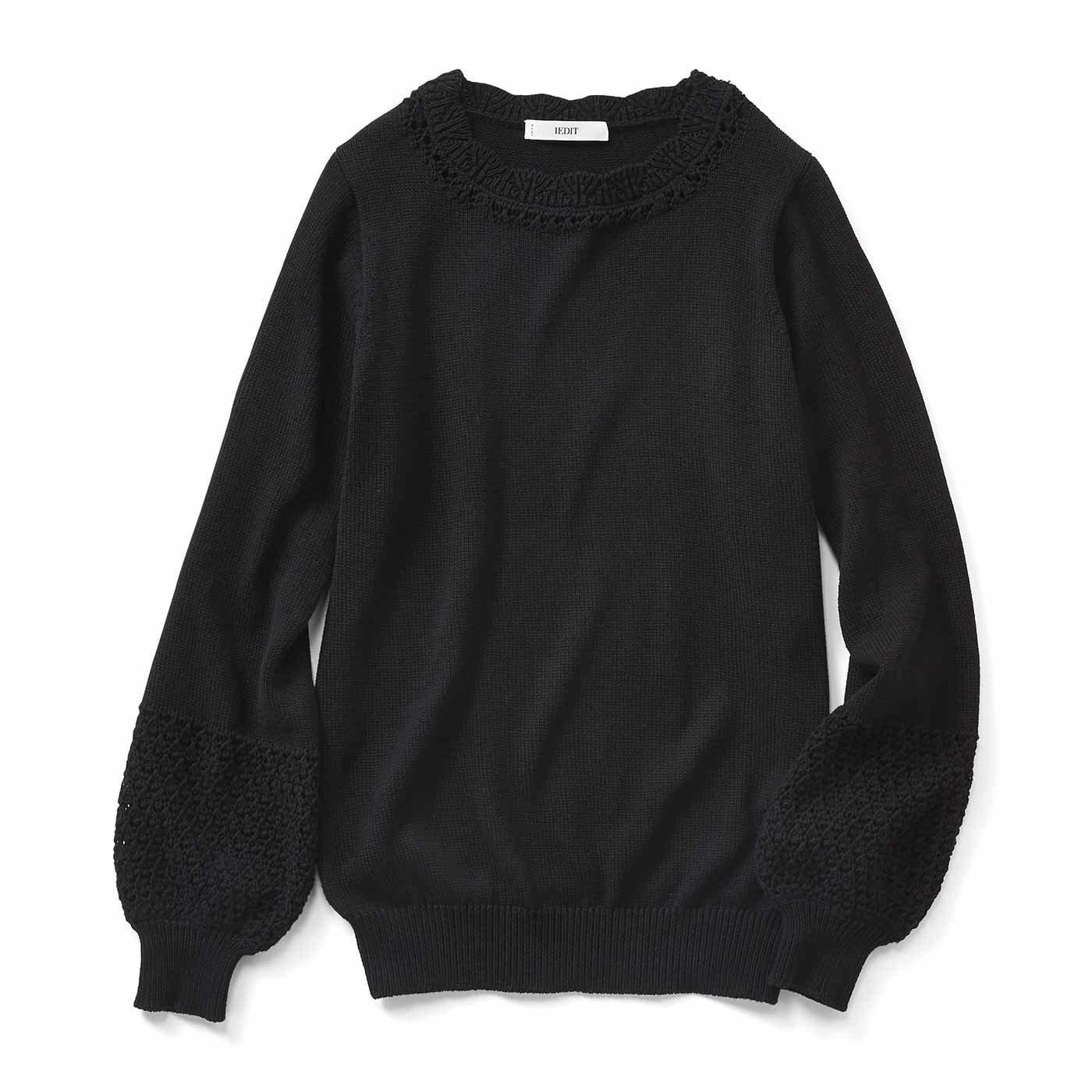 IEDIT[イディット] 透かし編みがポイントのコットンニット〈ブラック〉
