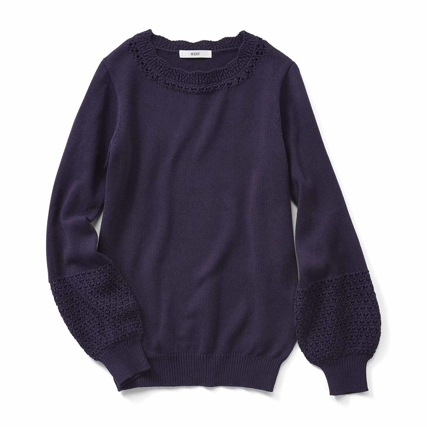IEDIT[イディット] 透かし編みがポイントのコットンニット〈パープル〉