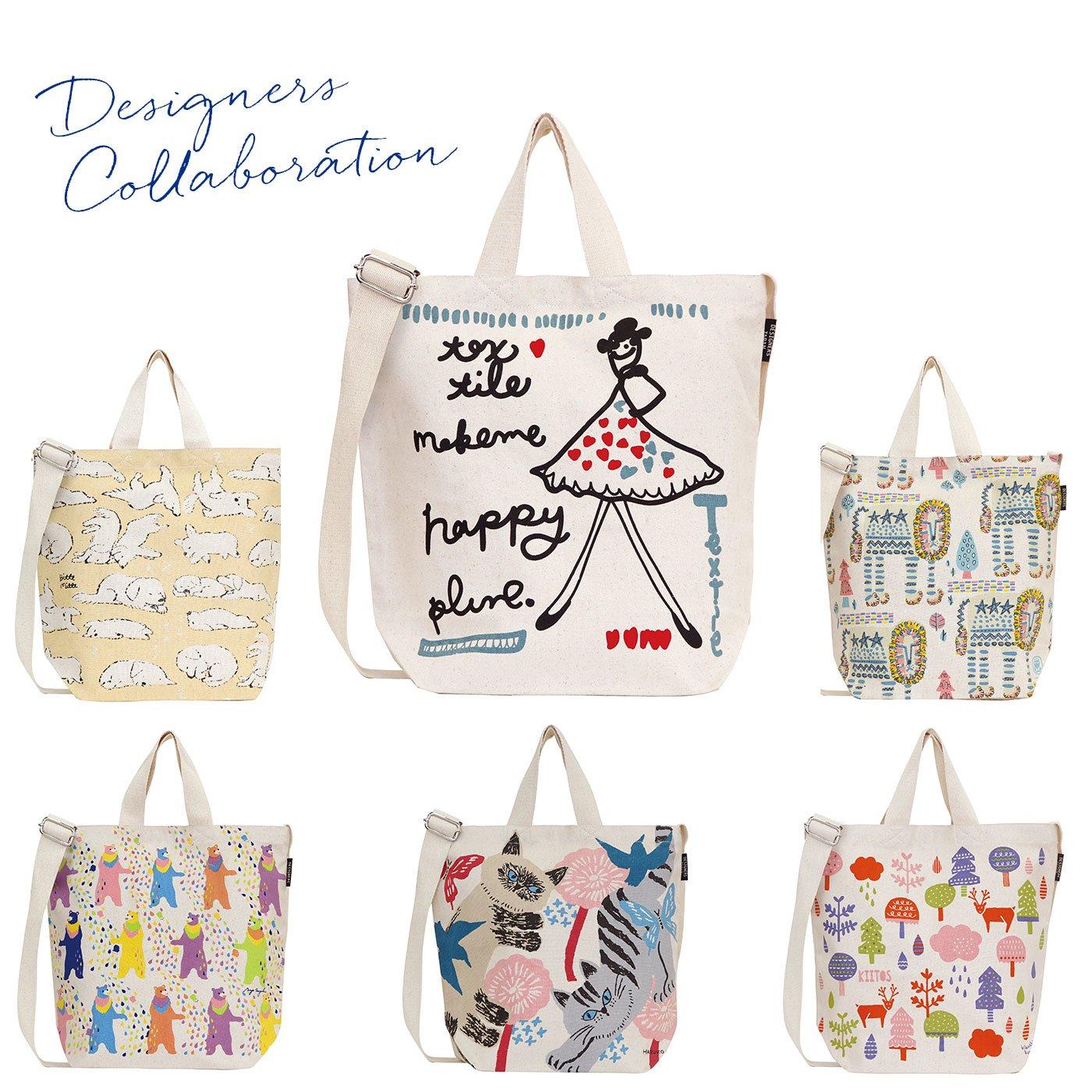 デザイナーズコラボレーション オーガニックコットン ショルダーバッグ