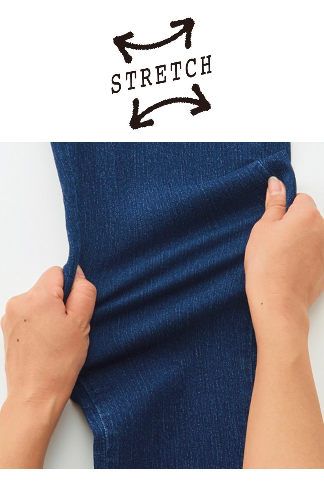 すごくよく伸びる素材だから、動いても座ってもらくちん。