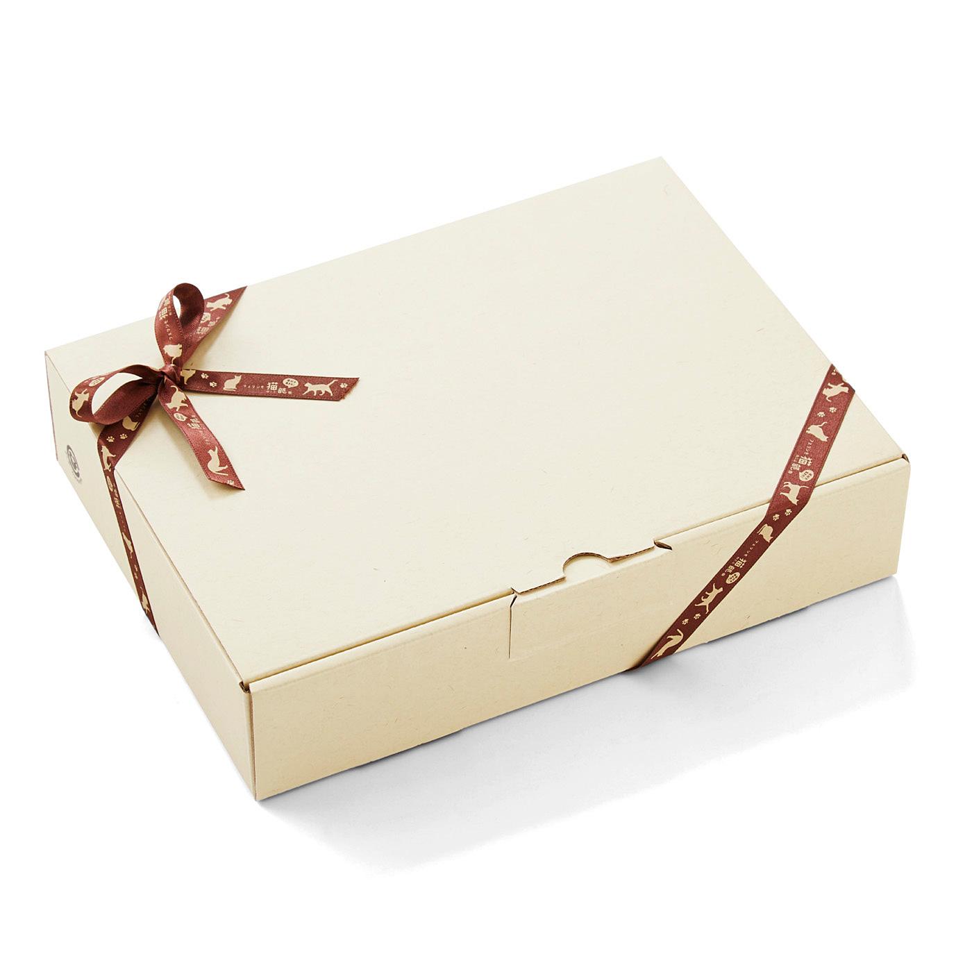お届けのギフトボックスに同梱のリボンを結べばプレゼント仕様に!