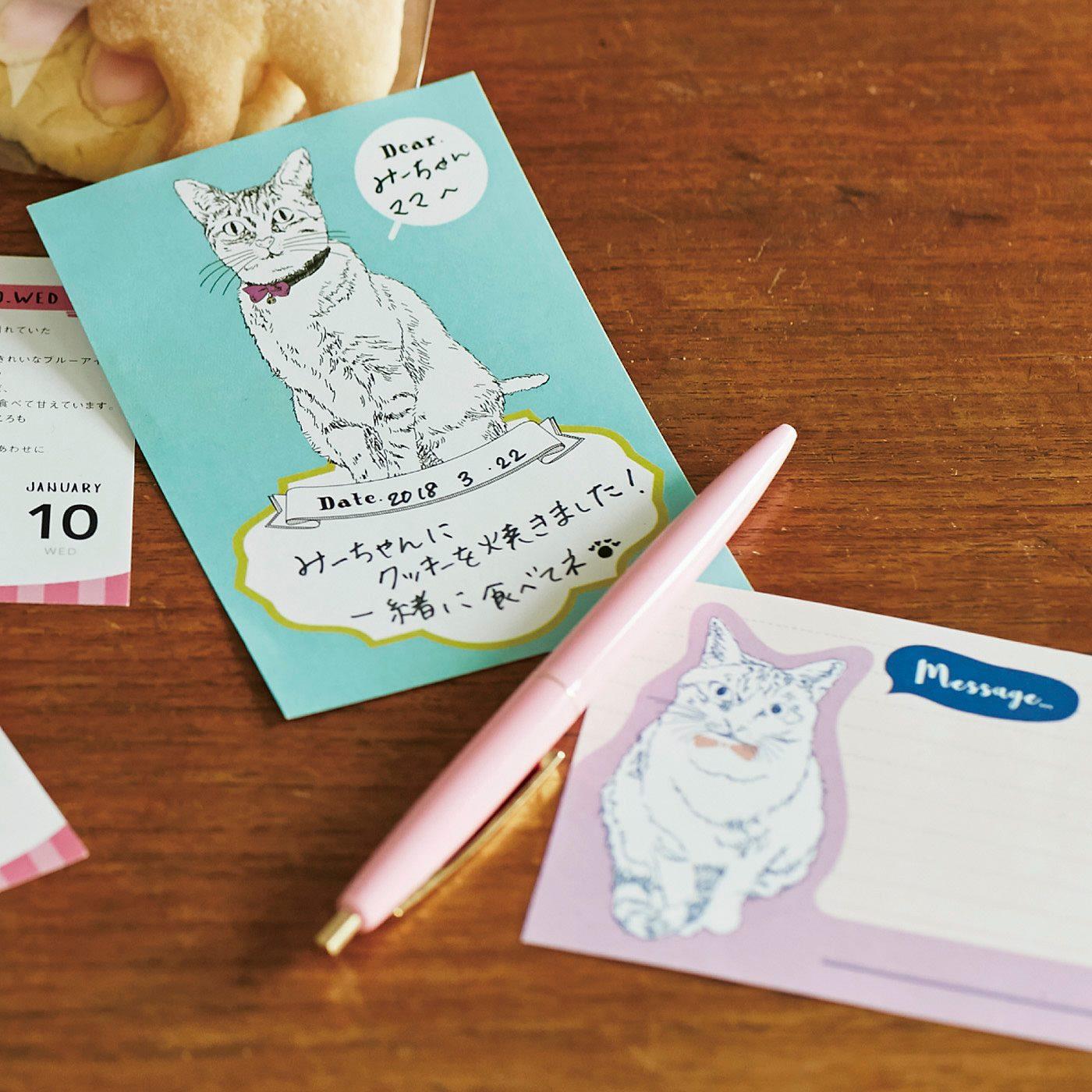 メッセージカード2枚付き。