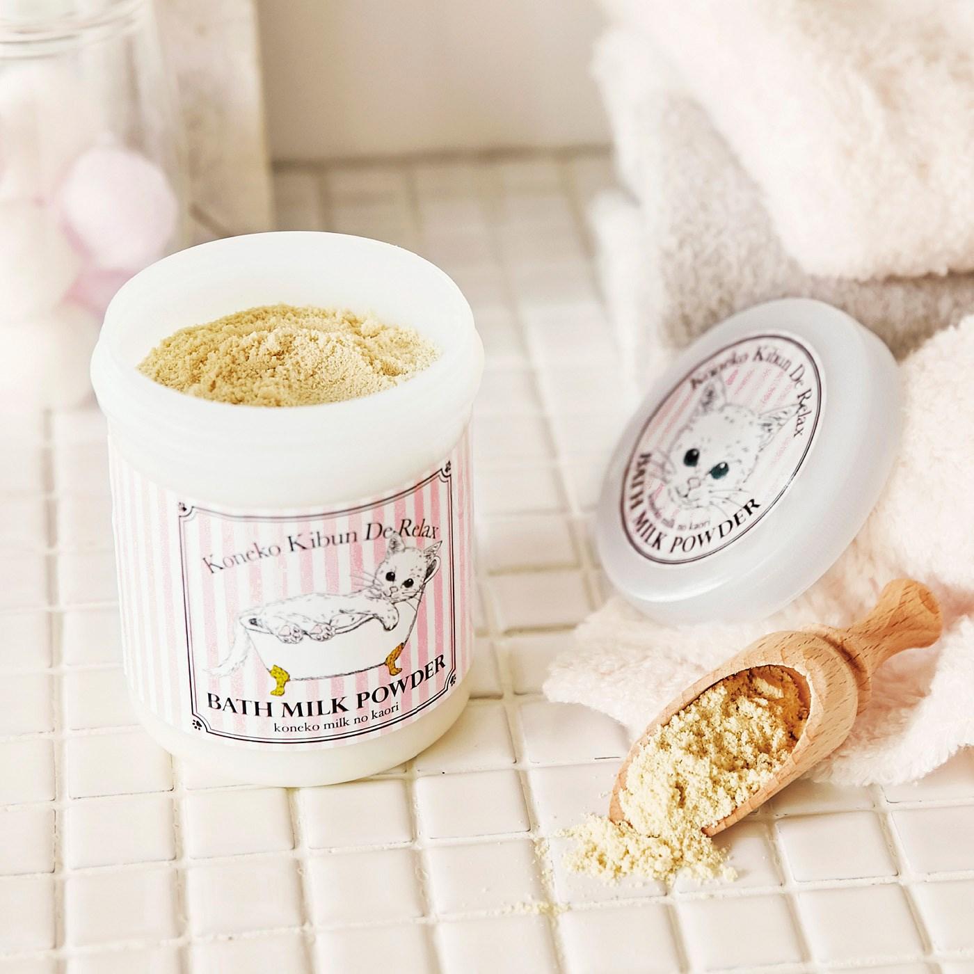 フェリシモ ミルクに夢中な子猫気分 バスミルクパウダー〈子猫ミルクの香り〉の会