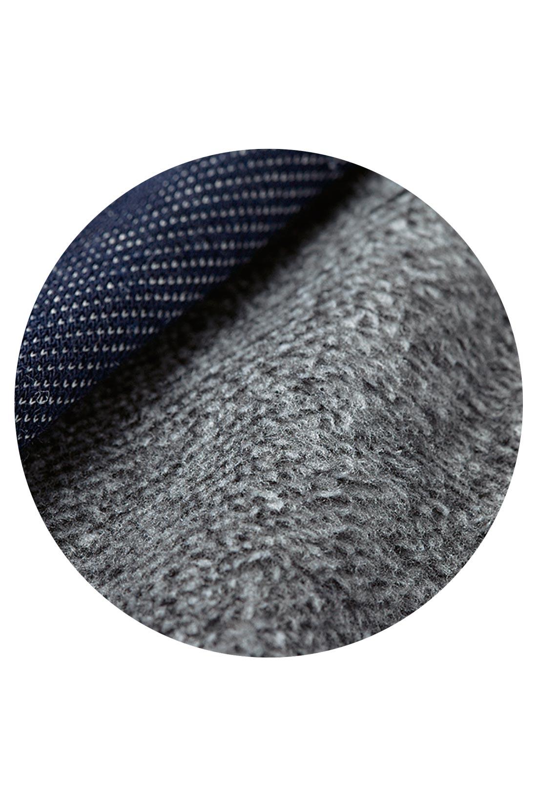 これは参考画像です。シャギーボア
