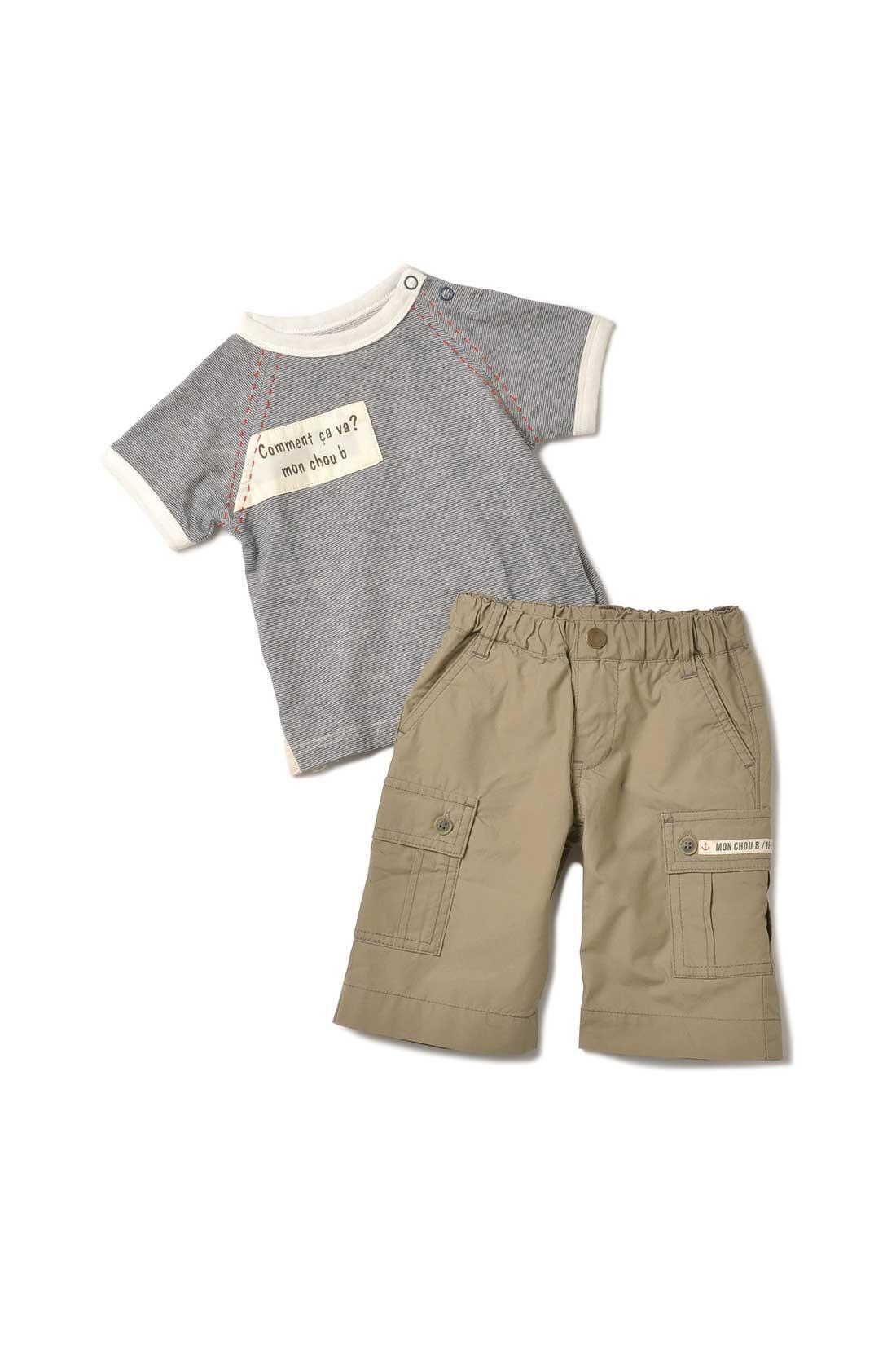 スタイリシュなロゴなどをあしらったトップスに、着まわしやすいパンツをセット。