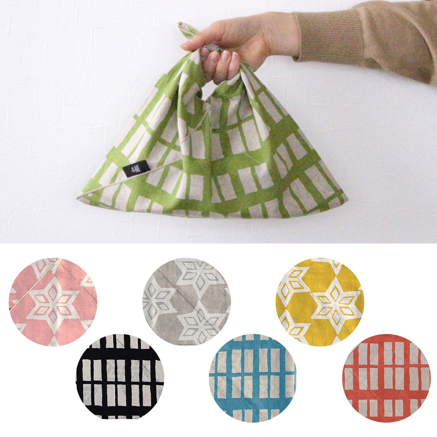 大切に包む 風呂敷文化が織り成すリバーシブルあづま袋