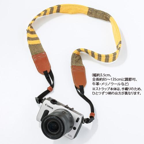 【さをり織りカメラストラップ】■サイズ /幅約3.5cm、全長約85~135cmに調節可■素材 / 牛革、メリノウールなど(日本製)