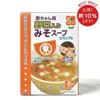 フェリシモ ヒガシマル 赤ちゃん用野菜入りみそスープ(粉末つゆの素)