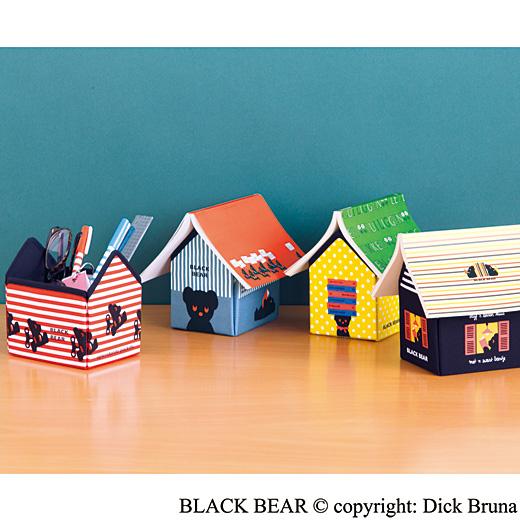 ブラック・ベア 「気持ちよく、だらだら、寝転んで、読む」 おうち形小物入れの会
