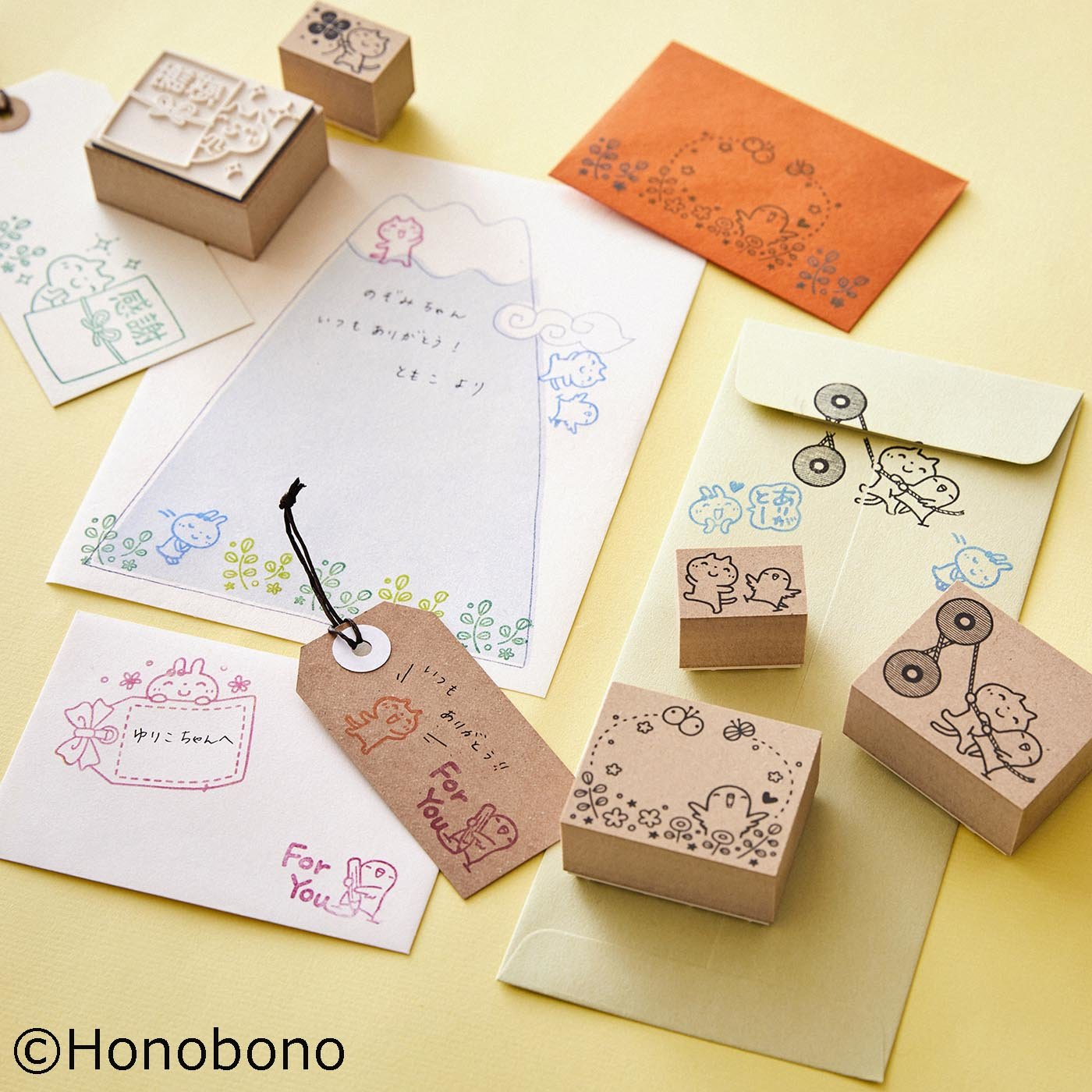 Honobono family ポンポン押して思い届ける スタンプセットの会
