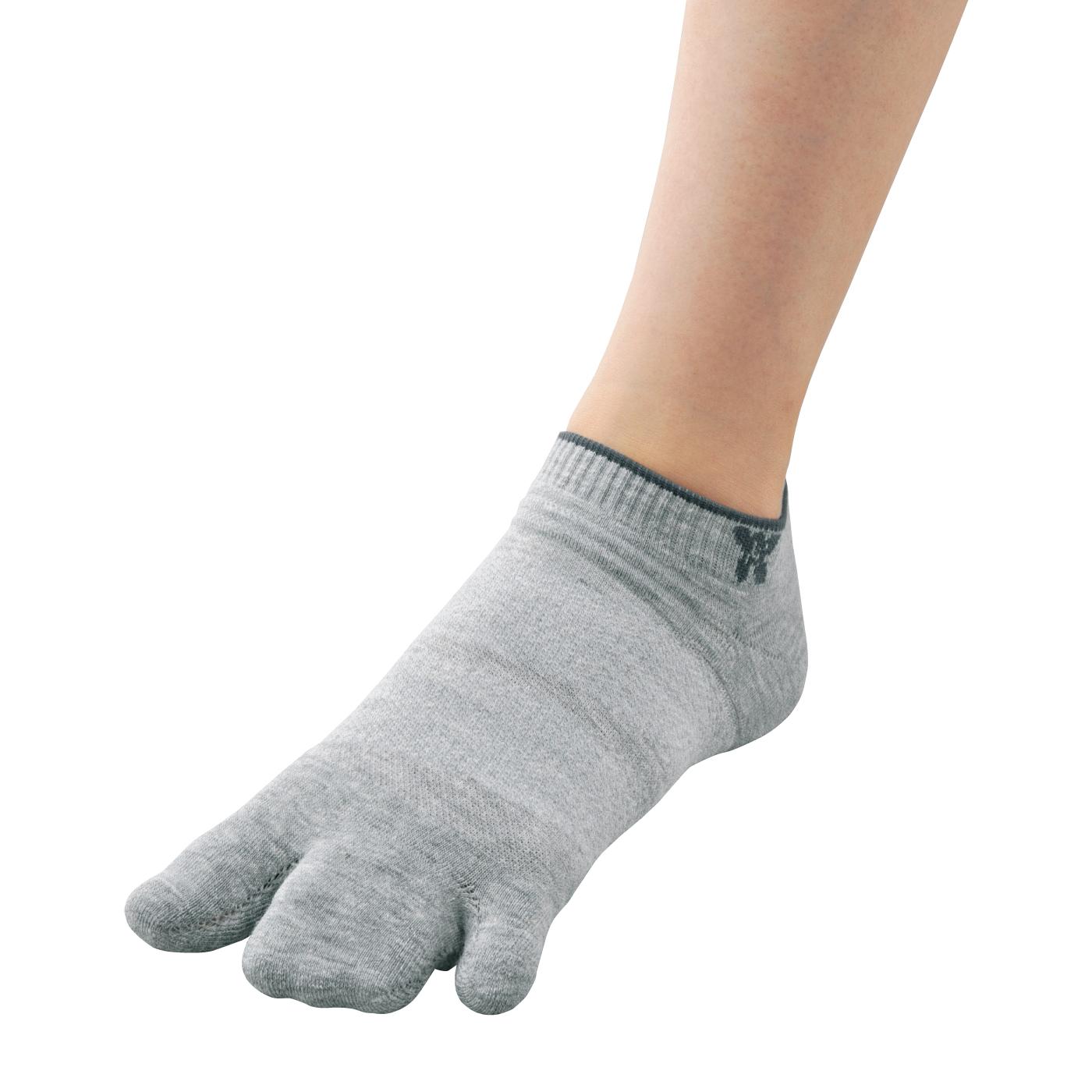 足のふんばりをサポート! 3指ソックススタンダードローカット丈【グレー】の会