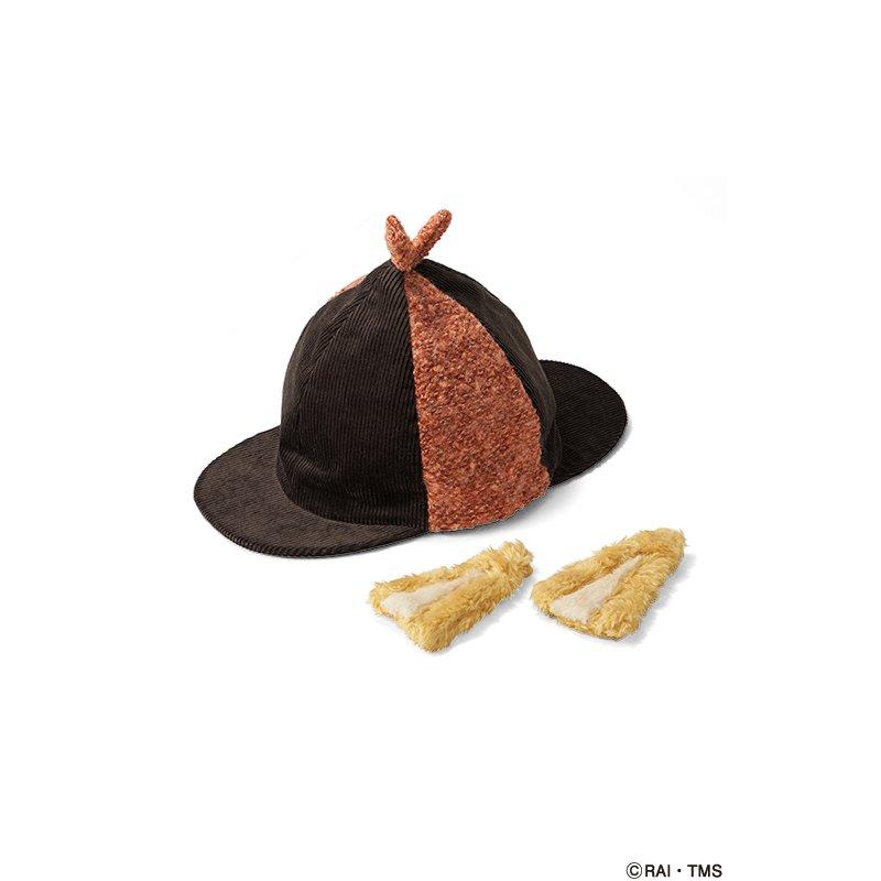 名探偵ホームズ 付け耳付き帽子