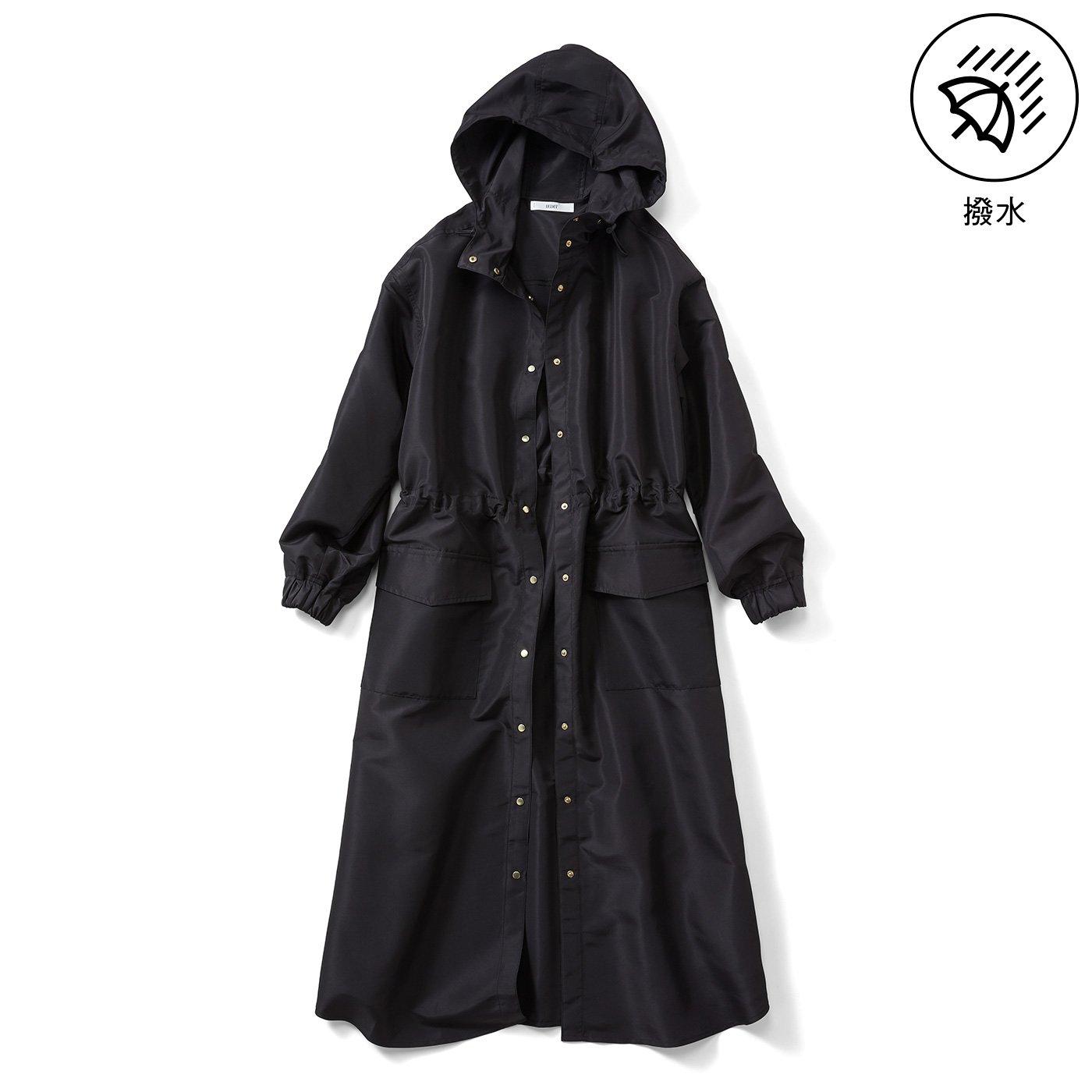 【3~10日でお届け】IEDIT[イディット] ロングシャツライクなレインコート〈ブラック〉