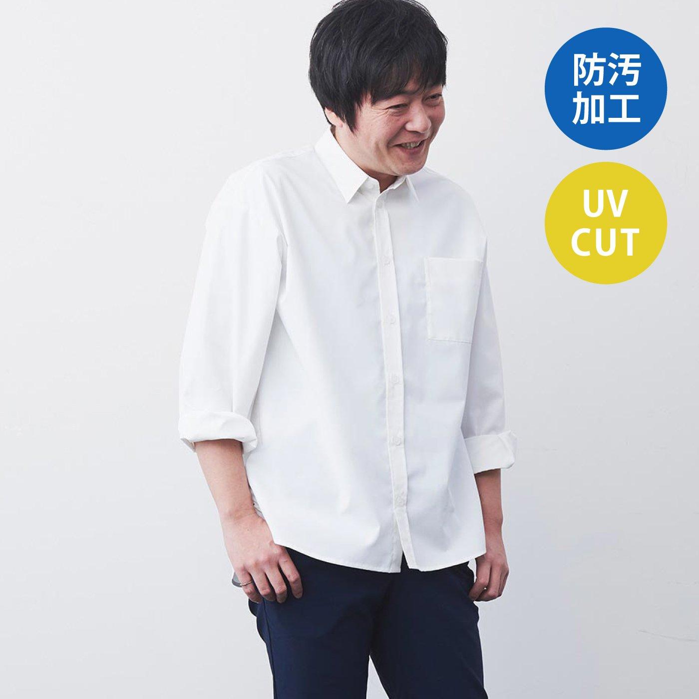 【3~10日でお届け】IEDIT[イディット] クレバー素材のメンズシャツ〈オフホワイト〉