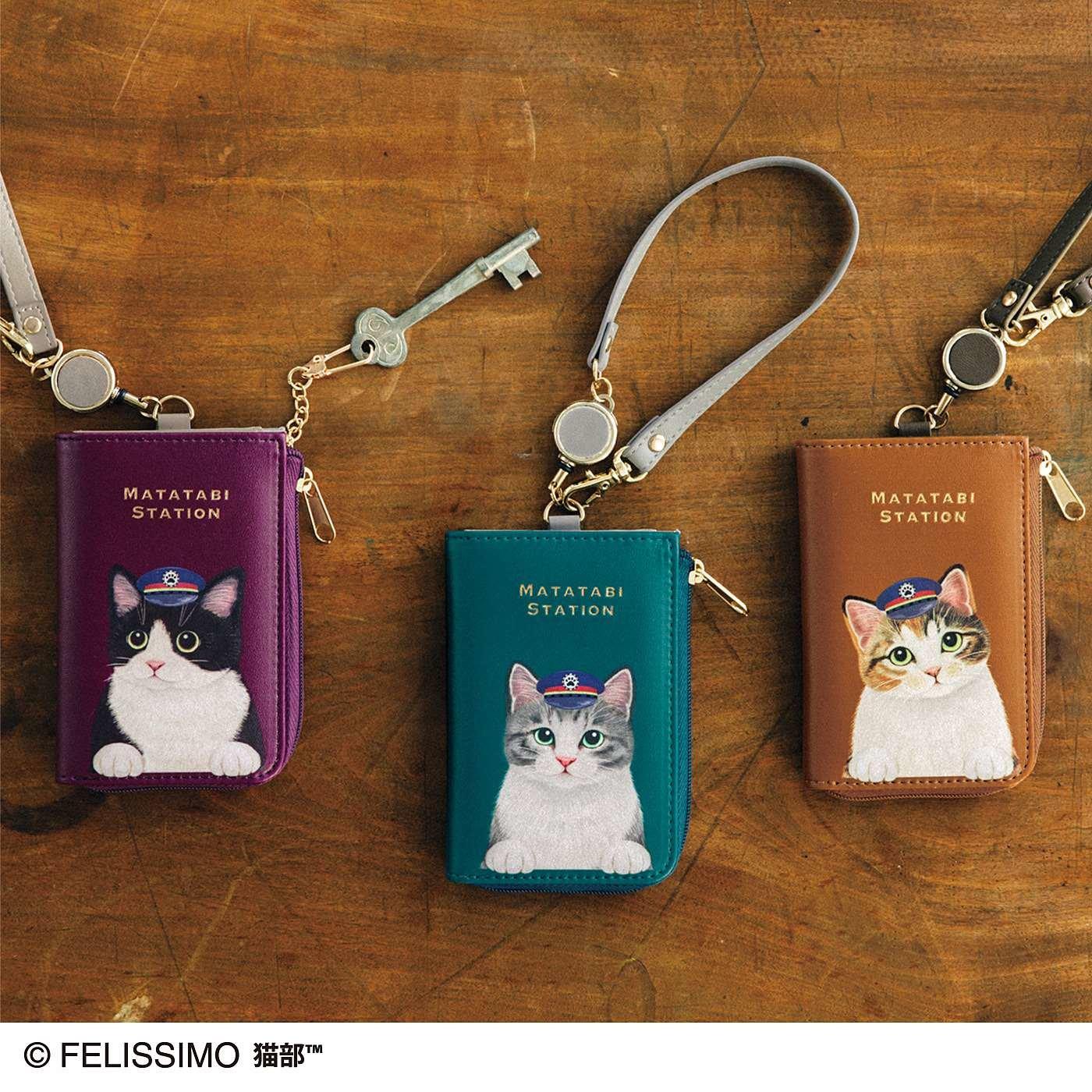 猫の駅員さんが毎日を応援! コインも入るICパスケースの会