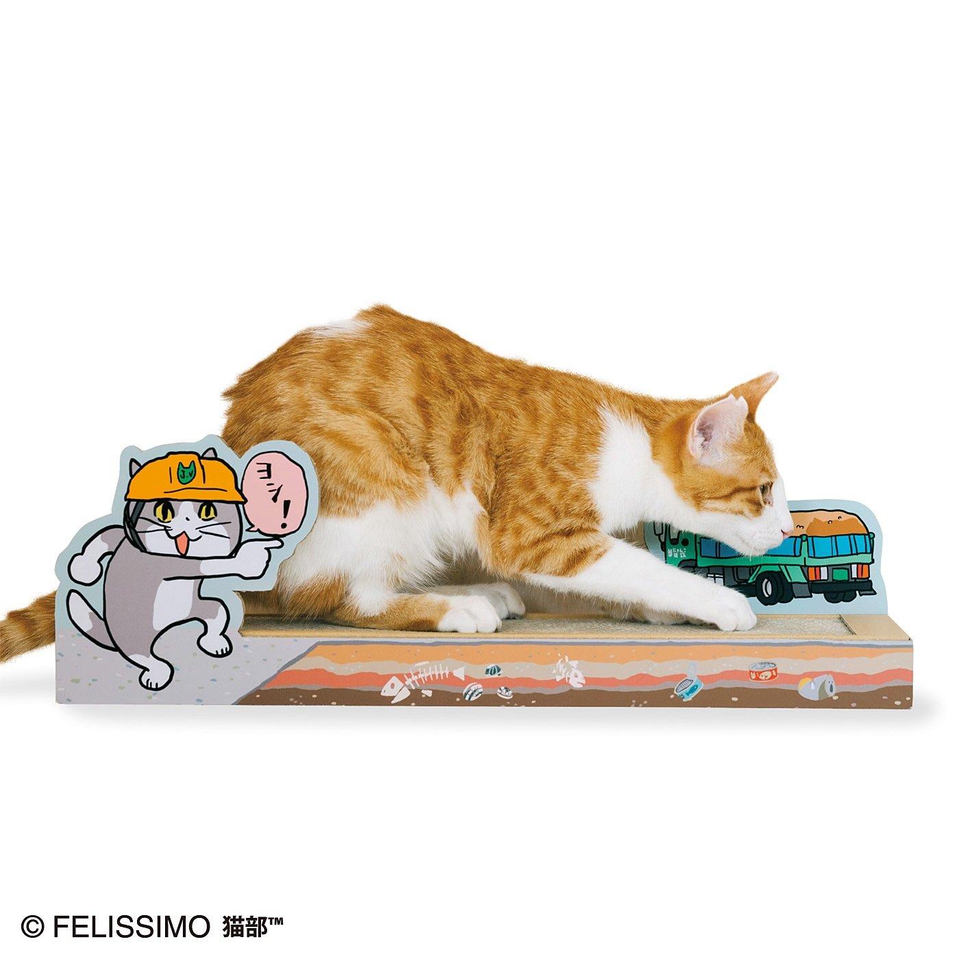 くまみねさんとコラボ 仕事猫の工事現場つめとぎの会