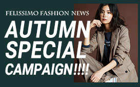 AUTUMN SPECIAL CAMPAIGN