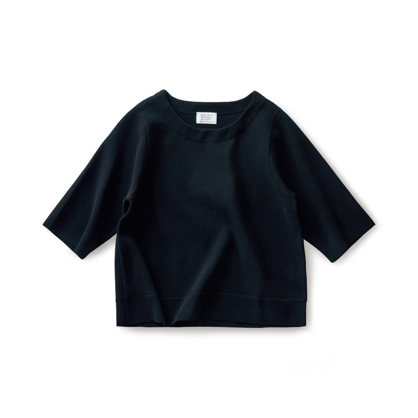 フェリシモ サニークラウズ しっかりニットTシャツ〈レディース〉