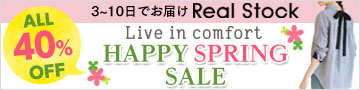 リアルストック Live in comfort HAPPY SPRING SALE