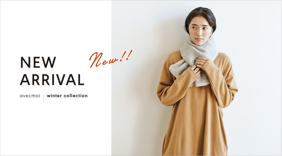 New arrival winter