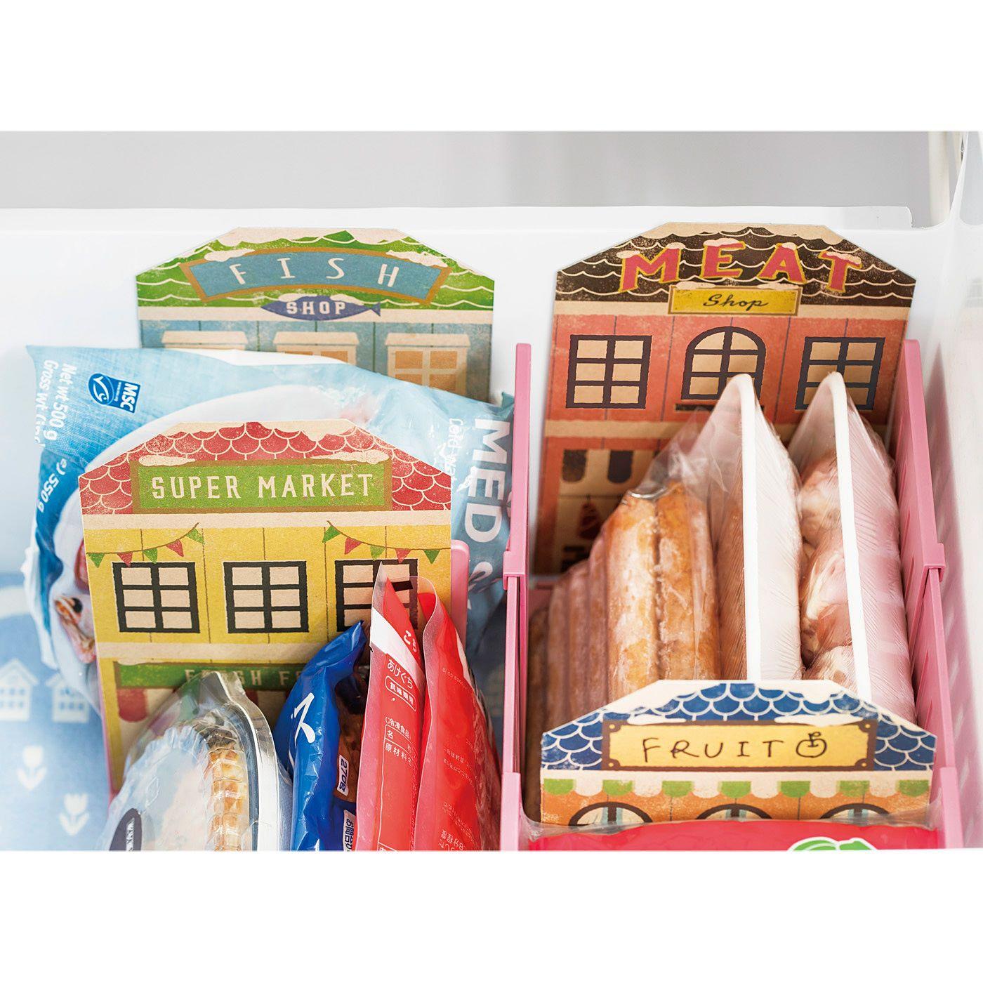 仕切りセット いちばん大きな仕切りは、幅21~28.5cmまで伸縮可能。冷凍庫の大きさや収納する食材の量に合わせて使って!