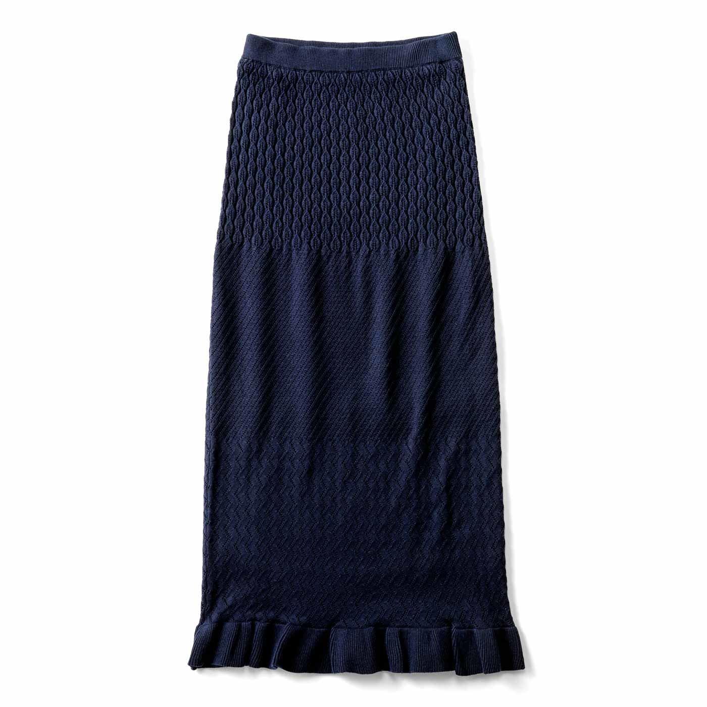 【3~10日でお届け】すらっとIライン ニットスカート〈ネイビー〉