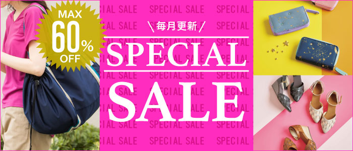 SPECIAL SALE MAX60%OFF