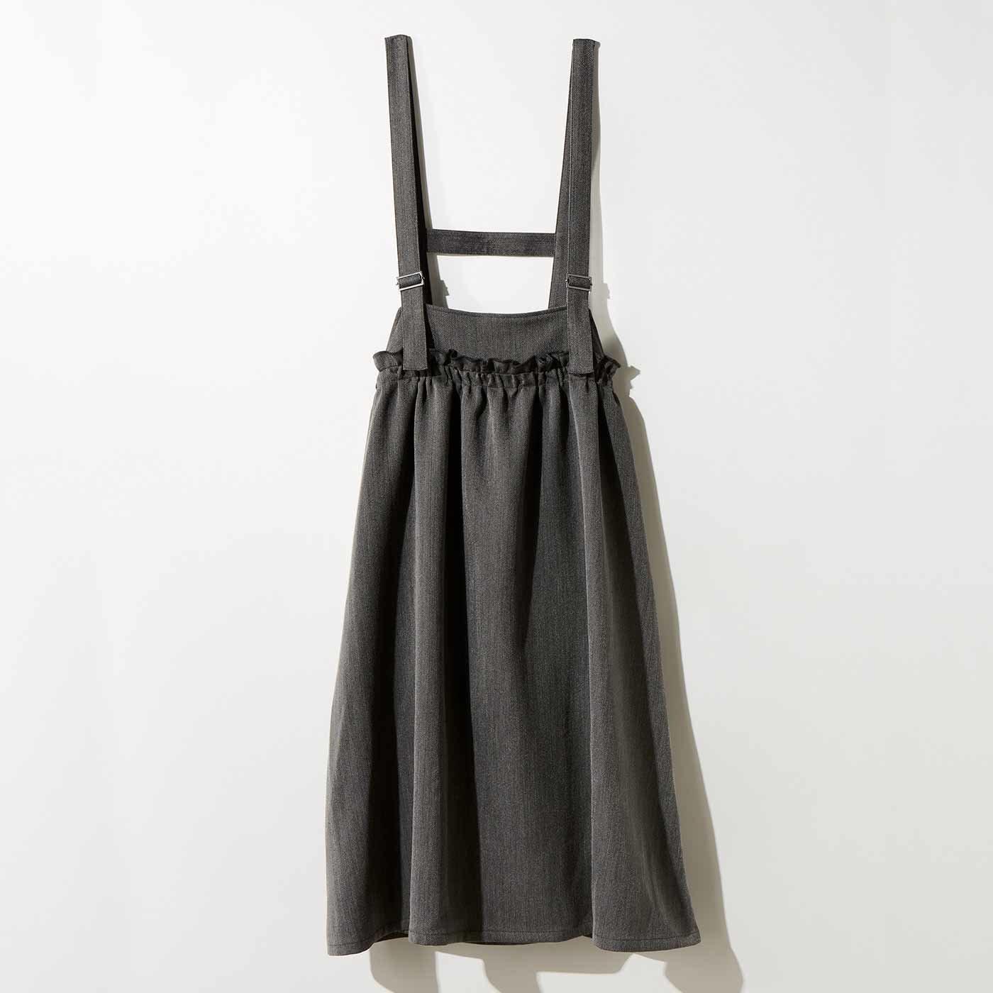 MEDE19F サスペンダー付きギャザースカート〈グレー〉