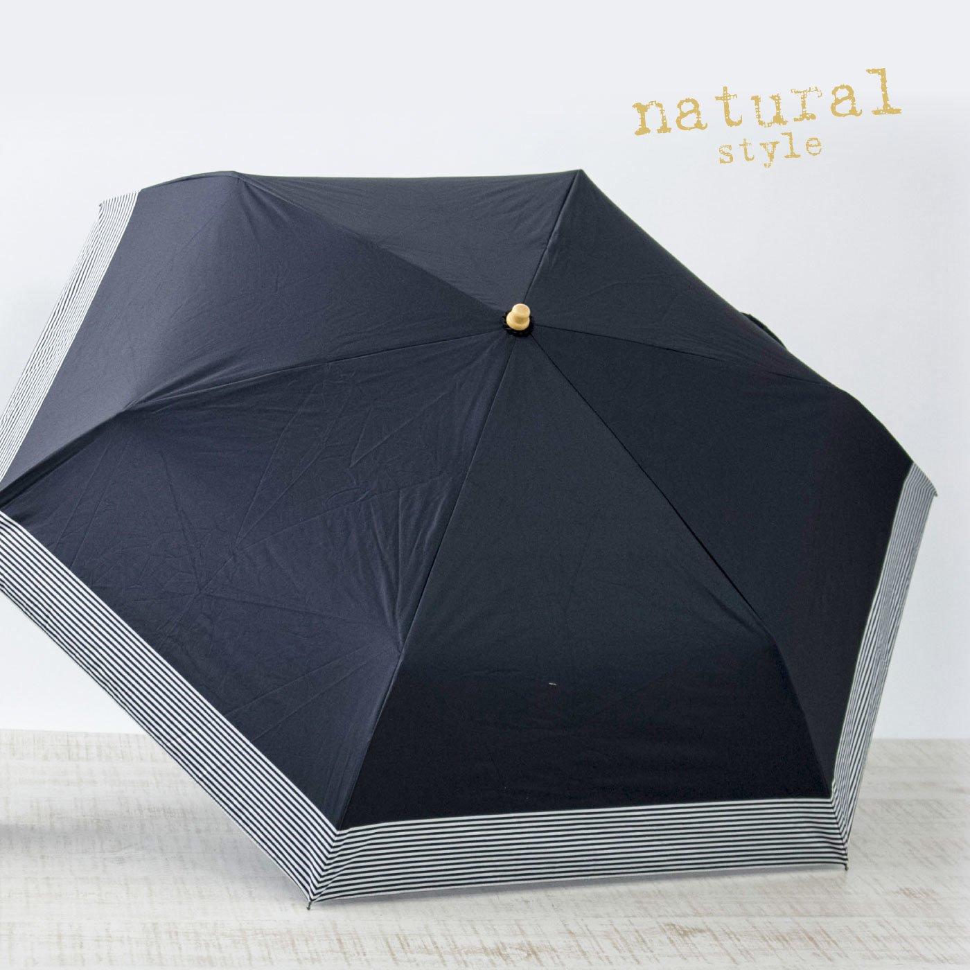 どんなスタイルにもバッチリ 上品シンプル折りたたみ日傘