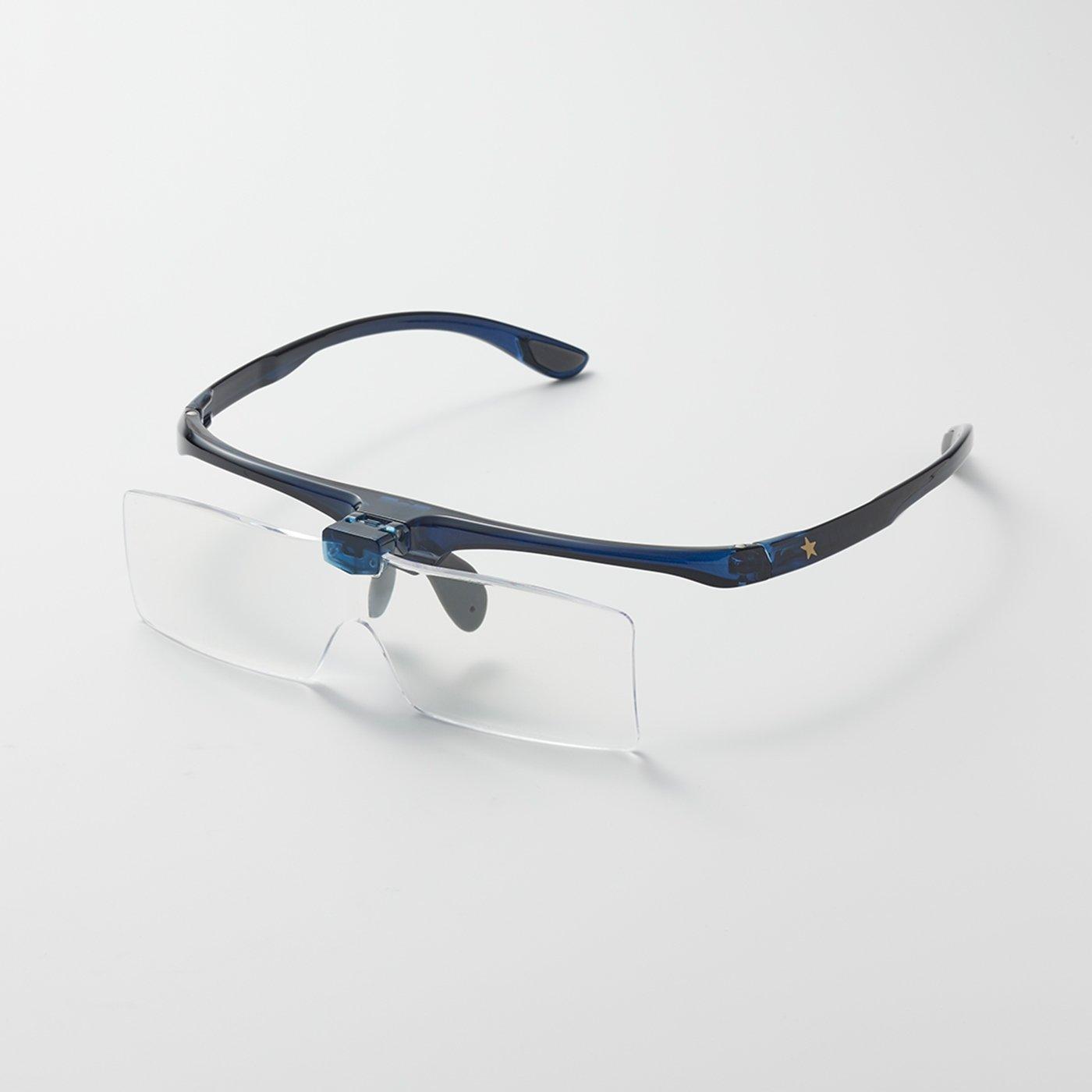 IEDIT[イディット]ワガママ企画 ゴールドスターがポイント! メガネの上からかけられて手もとがよく見えるメガネ型拡大ルーペ〈ロイヤルネイビー〉