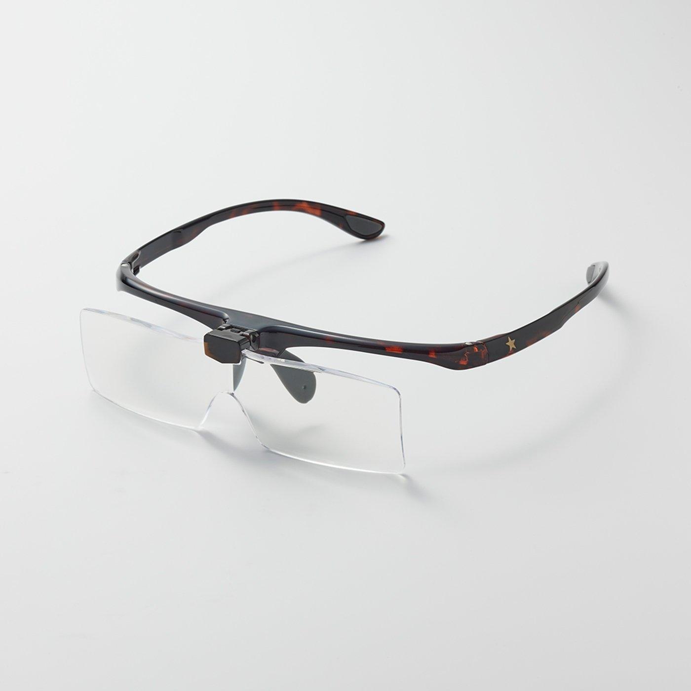 IEDIT[イディット]ワガママ企画 ゴールドスターがポイント! メガネの上からかけられて手もとがよく見えるメガネ型拡大ルーペ〈べっ甲風〉
