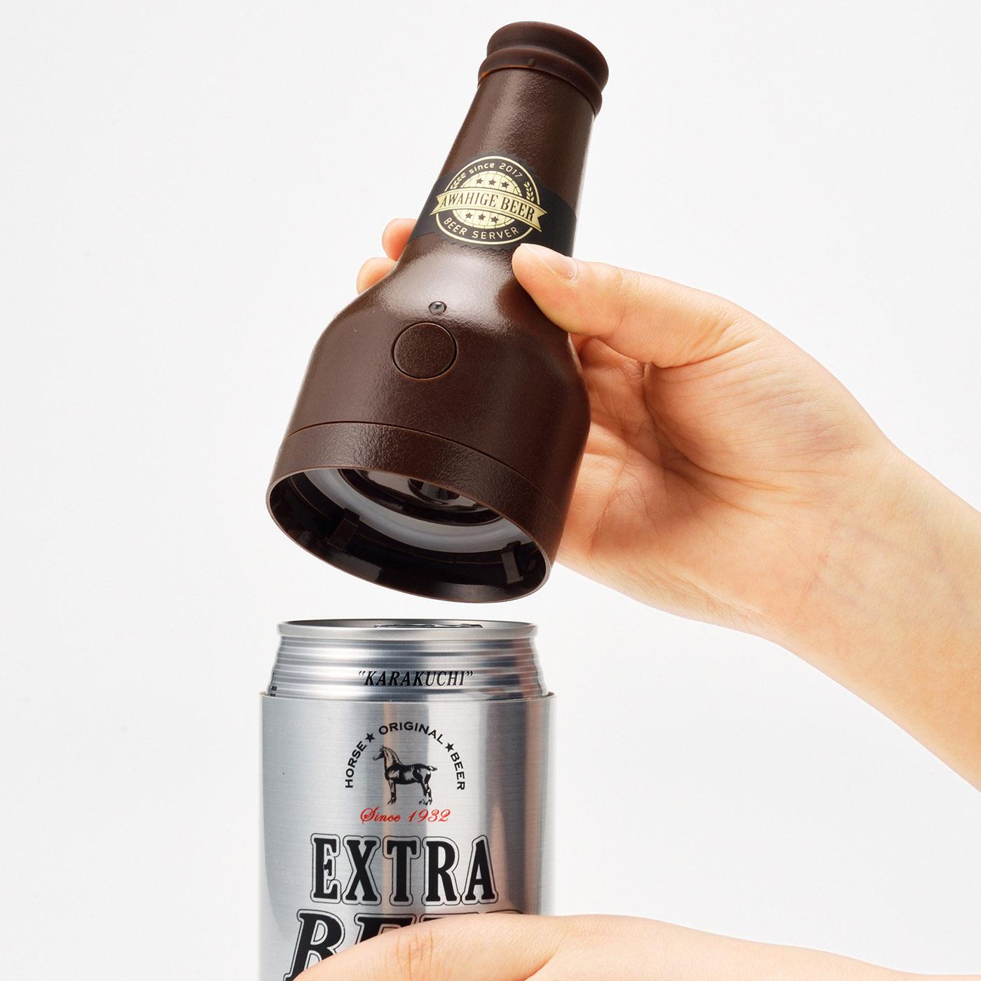 1 冷やした缶ビールを開けて、ビアサーバーを取り付けます。